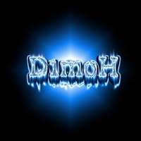 Дима Демон
