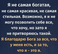 фото из альбома Анны Казаковой №16