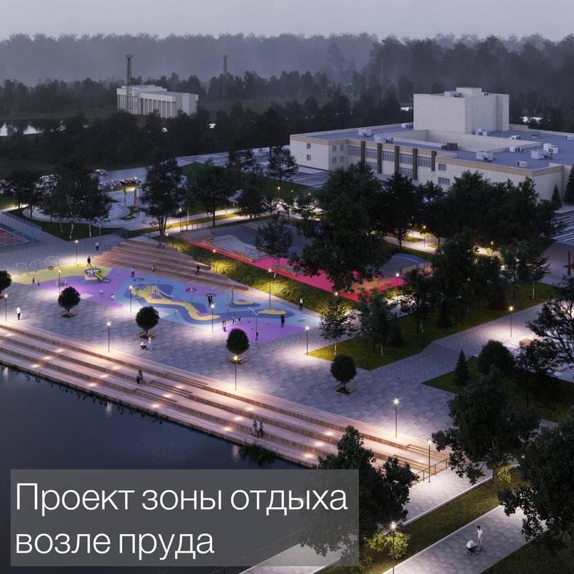 Сегодня Андрей Воробьев побывал в Краснознаменске и ему представили проект благо...
