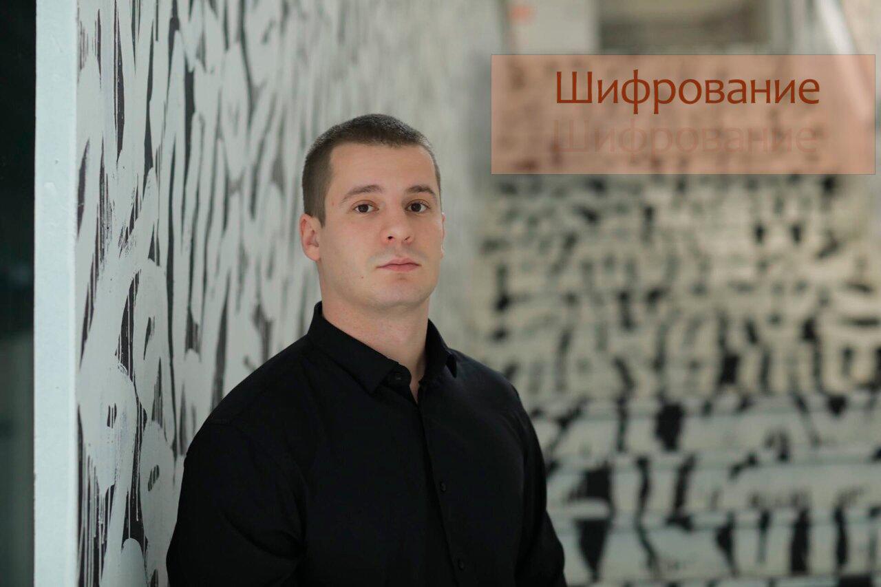 фото из альбома Даниила Ростовцева №13