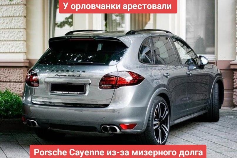 У орловчанки арестовали Porsche Cayenne из-за мизерного долга