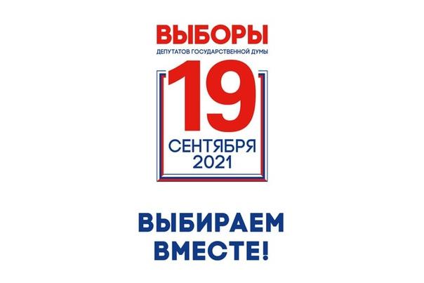 17, 18 и 19 сентября 2021 года в Коммунаре  пройдут: