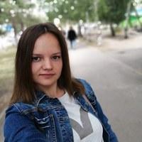 Фотография Алины Веденеевой