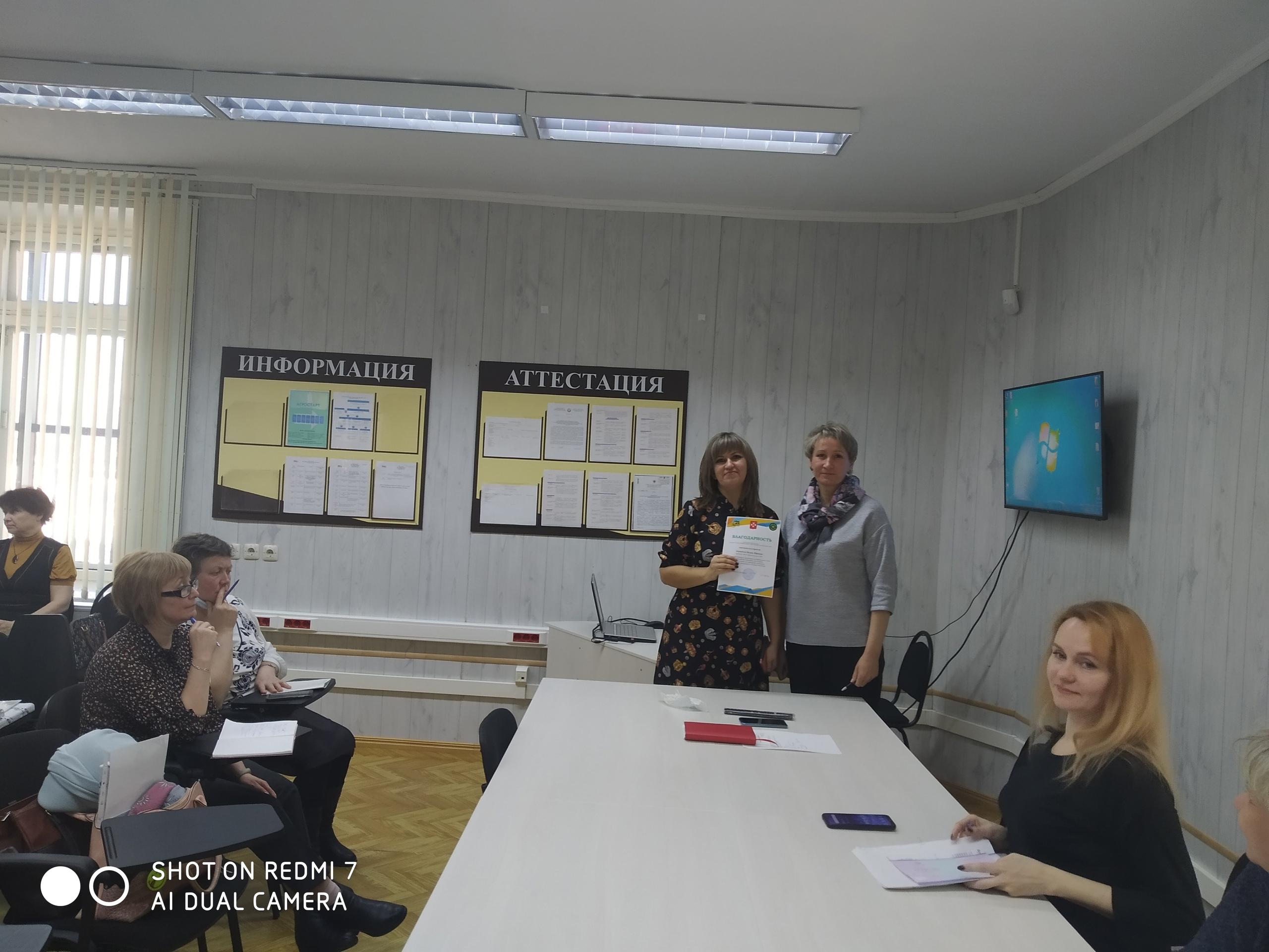 В Управлении образования Администрации муниципального образования «Можгинский