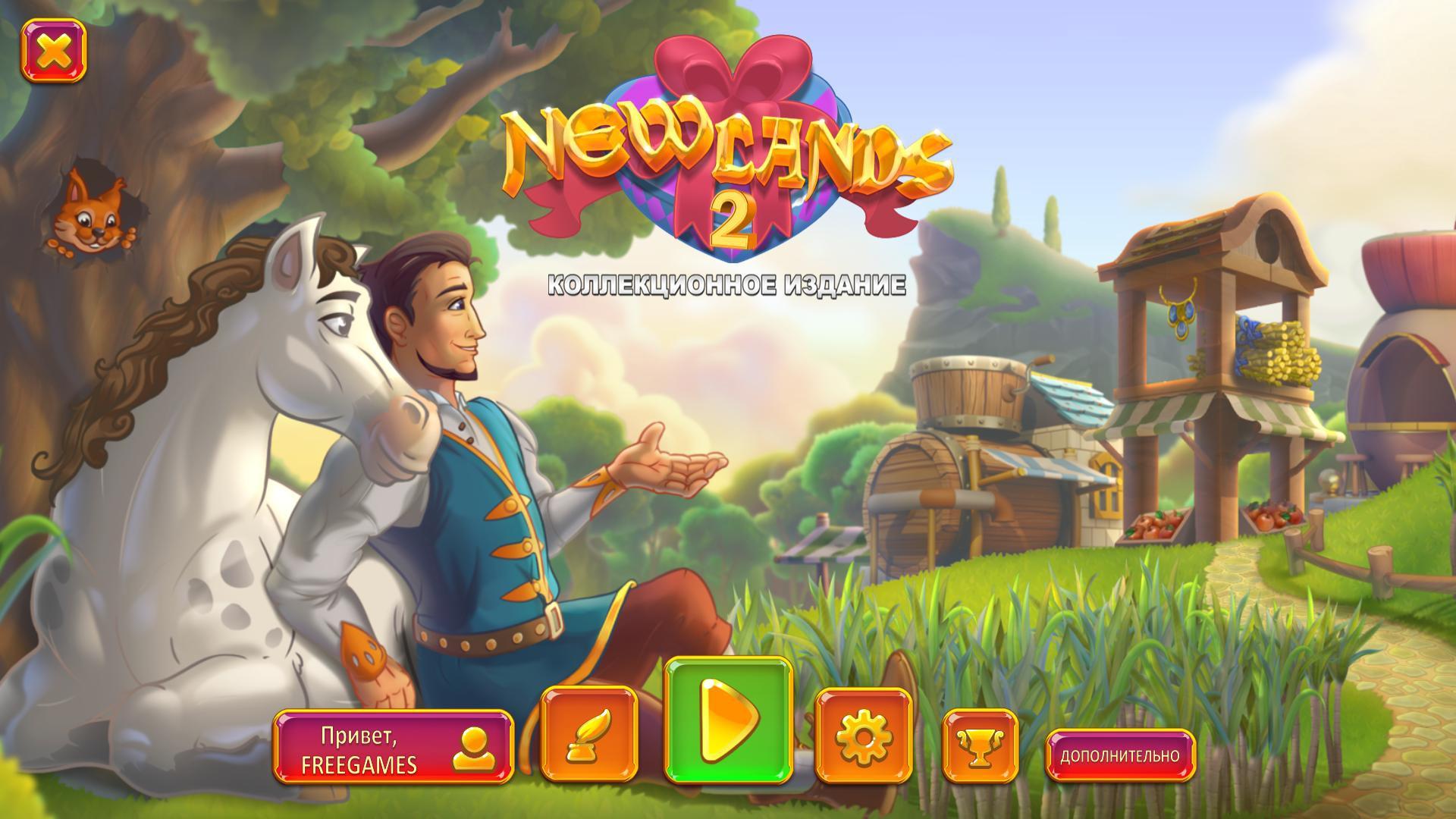 Новые земли 2. Коллекционное издание | New Lands 2 CE (Rus)