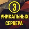 War3FT сервера CS 1.6 [Mygame.net.ru]