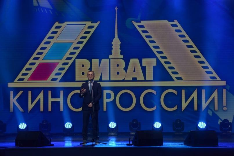 Выступление Вице-Губернатора Санкт-Петербурга Бориса Михайловича Пиотровского