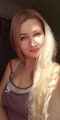 Яна Федотова