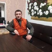 Ханты Мансийский