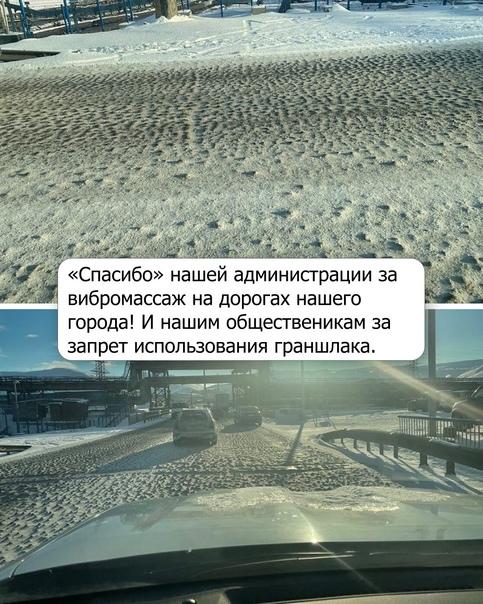 Снег только выпал, а проблемы на дорогах уже начались. А ...