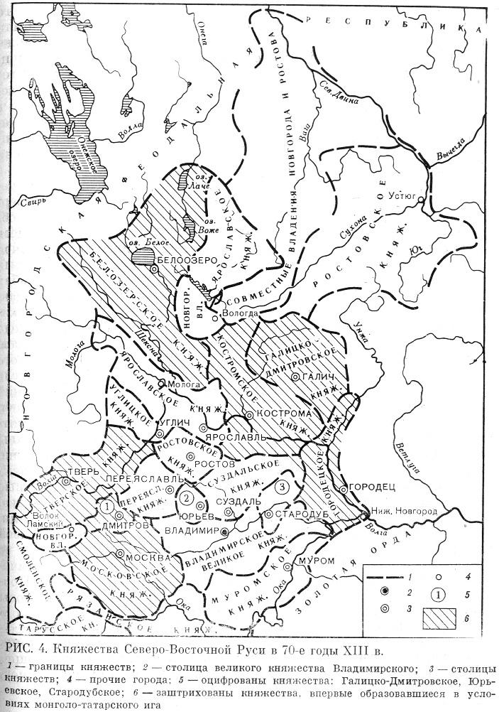 Христианская Русь эпохи удельной раздробленности