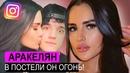 Кэш Дима   Москва   29
