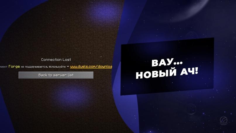 Сборка «MoonDuels» v2.0 — Отточить скиллы PvP? Легко!, изображение №18