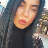 Александра Васковская