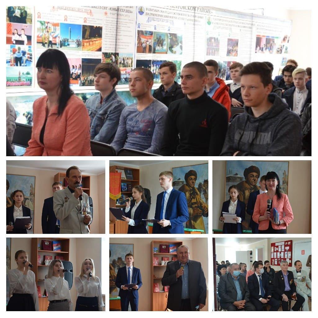В Петровске сегодня чествовали призывников города и района
