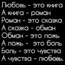 Персональный фотоальбом Ули Смоленской