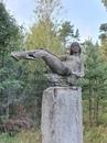 Юлия Грибова фотография #12