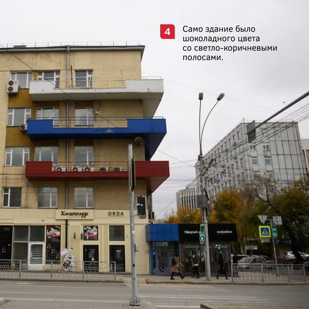 Здание комбината «Динамо» на Красном проспекте,28 проекти...