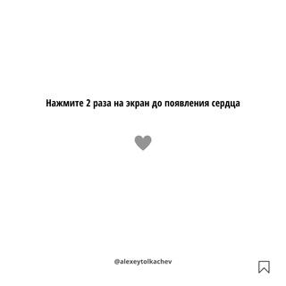 Алексей Толкачев фотография #30