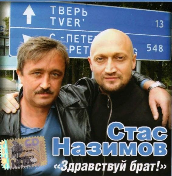 Сын известного тверского музыканта снял комедию с Гошей Куценко