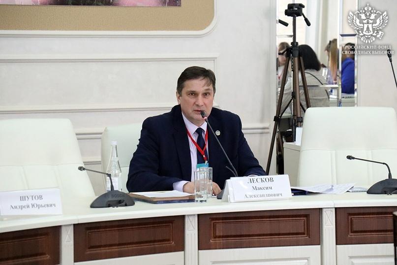Фото: Официальная группа ВКонтакте РФСВ