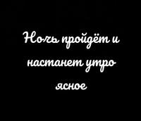 Платон Федотов фото №1