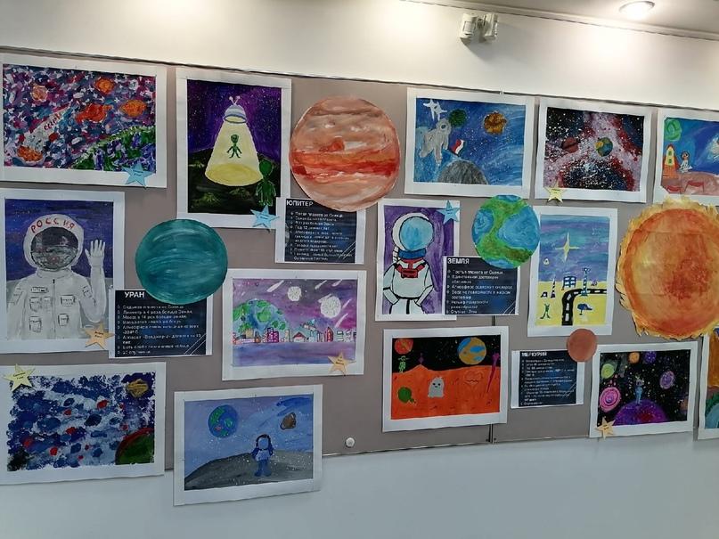 Выставка рисунков, посвящённая 60 -летию полёта в космос Юрия Гагарина, изображение №18