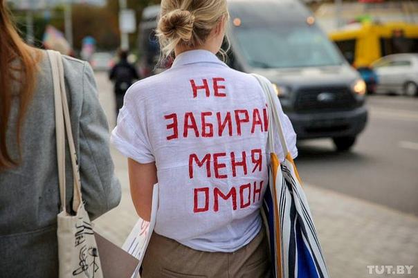 За два месяца по «протестной» ст. 24.23 суды оштрафовали 55 женщин, имеющих дете...