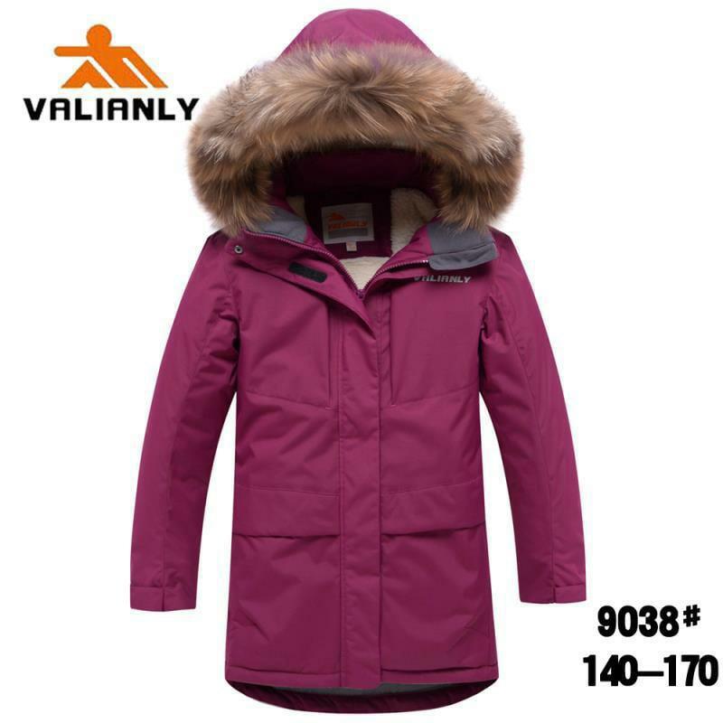 Зимняя парка Valianly 9038 фуксия