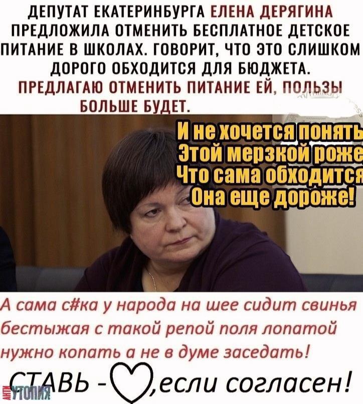 АНТИУТОПИЯ  УТОПИЯ 172123