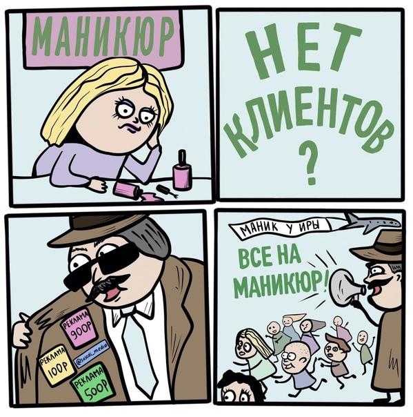 Нужна реклама в социальных сетях Москвы?Тогда вам ...