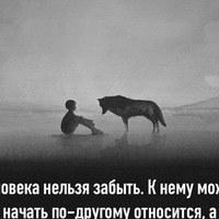 Антон Филипов