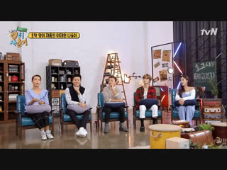 181227 My English Puberty 100 Hours Ep. 2 Part 2