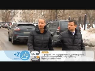 Парковочные «войны» (сюжет первого канала)