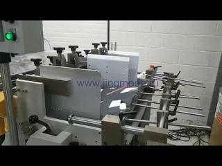 JMD-A1002 машина для формовки бумажных коробок в два потока (склейка термоклеем)