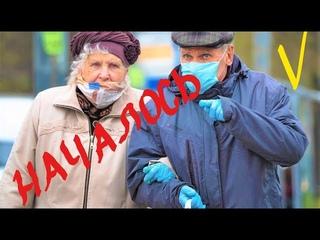 Началась Массовая Вакцинация в России