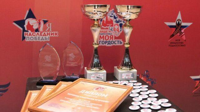 30 победителей второго этапа серии патриотических конкурсов Московской области наградили в онлайн-формате, сообщается на официальном портале правительства Подмосковья.