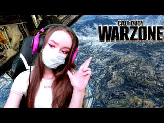 What the fail? Девушка учится играть в Warzone | Overwatch
