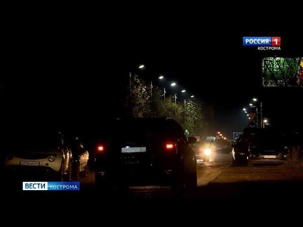 Темнота тушите свет в ГИБДД проверили самые нелюксовые улицы Костромы