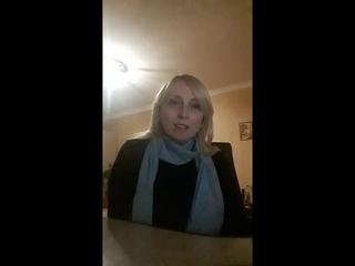 Отзыв Алены о вебинарах Марии Минаковой