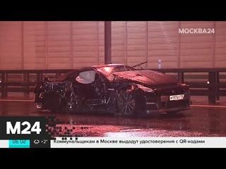 ДТП со спорткаром Nissan GT-R произошло в Подмосковье - Москва 24