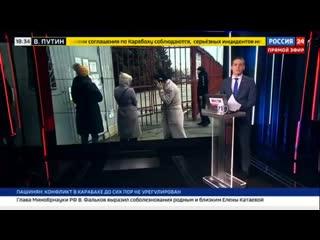 Новая финансовая пирамида в России_ кто обманул десятки тысяч человек - Россия 2