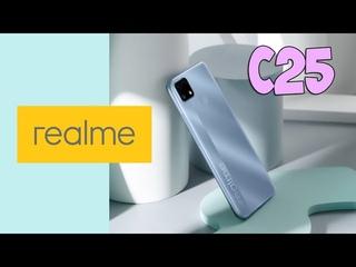 REALME C25 - НОВЫЙ МОНСТР АВТОНОМНОСТИ ВСЕГО ЗА 150$