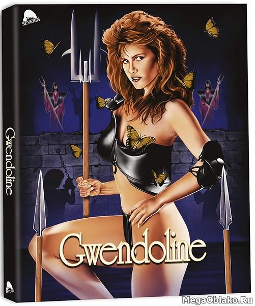 Гвендолин / Gwendoline (1984/BD-Remux/BDRip/HDRip)