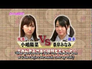 [ENG SUB] Shoujiki Shougi 090513 (Kojima Haruna VS Minegishi Minami)