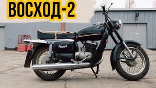 Мотоцикл Восход-2 под реставрацию от мотоателье Ретроцикл.