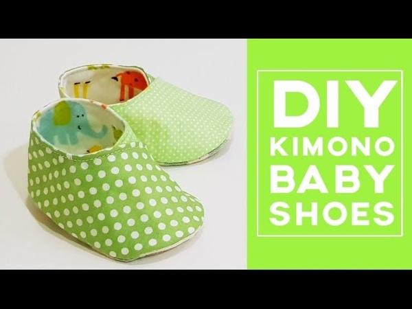 Diy Kimono Baby Shoes | Free template download | 和服式婴儿鞋制作分享HandyMum ❤❤