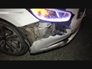 Три автомобиля столкнулись на Горьковском шоссе