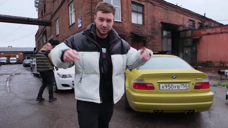 Димас из Батайска ХАНА МОТОРУ в BMW M4 Новый вид M5 F90