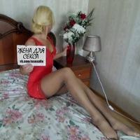 Жена для секса сексвайф видео